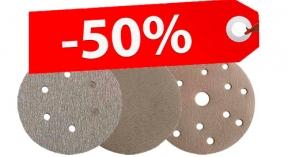 Скидка 50 % на шлифовальные диски Riken AP23 M